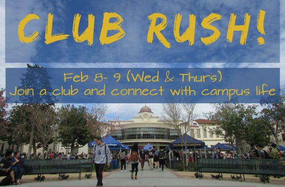 2017-spring-club-rush-1-25-2017